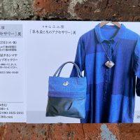 展示会はがき_2.2021_名古屋タカシマヤ